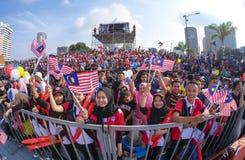 Σημαία της Μαλαισίας, Jalur Gemilang Στοκ Εικόνα