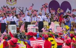 Σημαία της Μαλαισίας, Jalur Gemilang Στοκ Φωτογραφίες