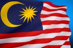 Σημαία της Μαλαισίας - της Νοτιοανατολικής Ασίας Στοκ Εικόνα
