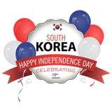 Σημαία της Νότιας Κορέας στο σωστά μέγεθος, την αναλογία και το χρώμα εθνικός νότος της Κορέας σημαιών απεικόνιση αποθεμάτων