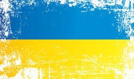 Σημαία της Ουκρανίας Ζαρωμένα βρώμικα σημεία ελεύθερη απεικόνιση δικαιώματος