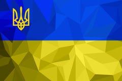 Σημαία της Ουκρανίας στο κατασκευασμένο υπόβαθρο επίσης corel σύρετε το διάνυσμα απεικόνισης διανυσματική απεικόνιση