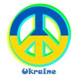 Σημαία της Ουκρανίας ως σημάδι του φιλειρηνισμού ελεύθερη απεικόνιση δικαιώματος