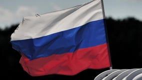 Σημαία της Ρωσικής Ομοσπονδίας φιλμ μικρού μήκους