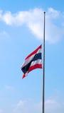 Σημαία της Ταϊλάνδης Στοκ εικόνες με δικαίωμα ελεύθερης χρήσης