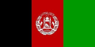 σημαία του Αφγανιστάν Στοκ εικόνες με δικαίωμα ελεύθερης χρήσης
