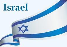 Σημαία του Ισραήλ, το κράτος του Ισραήλ, φωτεινή, ζωηρόχρωμη διανυσματική απεικόνιση διανυσματική απεικόνιση