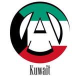 Σημαία του Κουβέιτ του κόσμου υπό μορφή σημαδιού της αναρχίας διανυσματική απεικόνιση