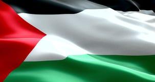 Σημαία του κυματίζοντας υποβάθρου υφάσματος σύστασης της Παλαιστίνης Λωρίδα της γάζας, της κρίσης του Ισραήλ και του Ισλάμ Παλαισ απεικόνιση αποθεμάτων