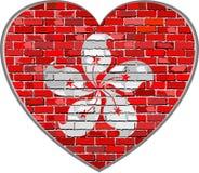 Σημαία του Χονγκ Κονγκ σε έναν τουβλότοιχο στη μορφή καρδιών διανυσματική απεικόνιση