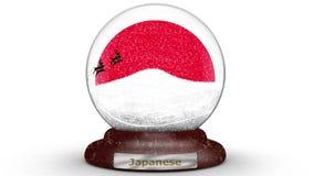 Σημαία των ιαπωνικών στη σφαίρα χιονιού απόθεμα βίντεο