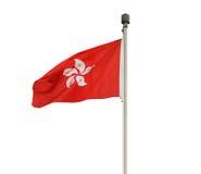 σημαία Χογκ Κογκ Στοκ εικόνα με δικαίωμα ελεύθερης χρήσης