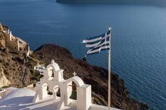 Σημαία Grek Στοκ φωτογραφία με δικαίωμα ελεύθερης χρήσης