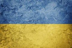 σημαία grunge Ουκρανία Σημαία της Ουκρανίας με τη σύσταση grunge Στοκ Εικόνες