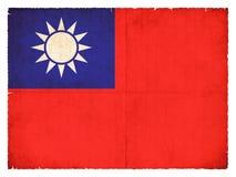 σημαία grunge Ταϊβάν Στοκ Φωτογραφίες