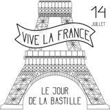 σημαίες πυροτεχνημάτων ημέρας ανασκόπησης bastille εορταστικές Γαλλική εθνική εορτή Το χαμηλότερο μέρος του πύργου του Άιφελ στην ελεύθερη απεικόνιση δικαιώματος