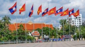 Σημαίες σε Vientiane Λάος Στοκ Φωτογραφίες
