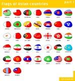 σημαίες της Ασίας Στοκ φωτογραφία με δικαίωμα ελεύθερης χρήσης