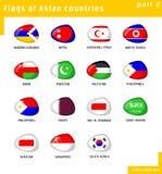σημαίες της Ασίας Στοκ φωτογραφίες με δικαίωμα ελεύθερης χρήσης