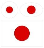 Σημαίες της Ιαπωνίας Στοκ εικόνες με δικαίωμα ελεύθερης χρήσης