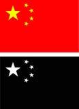 σημαίες της Κίνας Στοκ εικόνες με δικαίωμα ελεύθερης χρήσης