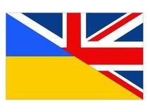 Σημαίες της Μεγάλης Βρετανίας και της Ουκρανίας διανυσματική απεικόνιση