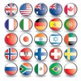 σημαίες ελεύθερη απεικόνιση δικαιώματος