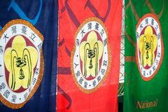 Σημαίες NTU στοκ εικόνα με δικαίωμα ελεύθερης χρήσης