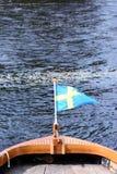 σημαιοστολίστε σουηδ&io Στοκ εικόνες με δικαίωμα ελεύθερης χρήσης