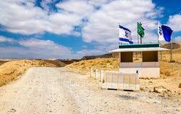 Σημείο ελέγχου στην έρημο Judean - Δυτική Όχθη, Ισραήλ Στοκ Φωτογραφία
