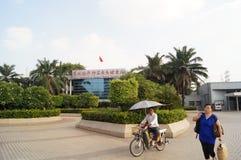 Σημείο ελέγχου Nantou Shenzhen Στοκ Φωτογραφία