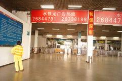 Σημείο ελέγχου Nantou Shenzhen Στοκ Εικόνες