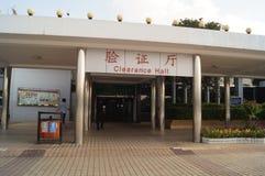 Σημείο ελέγχου Nantou Shenzhen Στοκ εικόνες με δικαίωμα ελεύθερης χρήσης