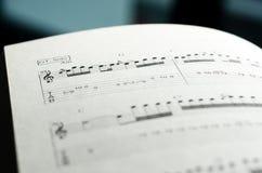 Σημείωση μουσικής φύλλων Στοκ φωτογραφίες με δικαίωμα ελεύθερης χρήσης