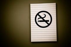 Σημειωματάριο απαγόρευσης του καπνίσματος Στοκ Φωτογραφία