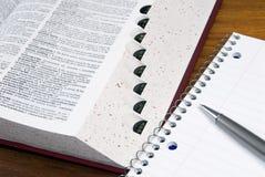 σημειωματάριο λεξικών Στοκ Φωτογραφία