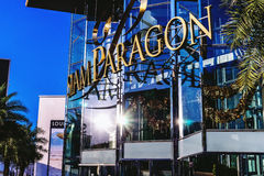 Σιάμ Paragon με την αντανάκλαση ήλιων Στοκ φωτογραφίες με δικαίωμα ελεύθερης χρήσης
