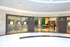 Σιγκαπούρη: Πολυτελής μαγαζί λιανικής πώλησης ρολογιών στοκ φωτογραφία με δικαίωμα ελεύθερης χρήσης