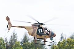 Σιγκαπούρη Airshow 2014 Στοκ εικόνες με δικαίωμα ελεύθερης χρήσης