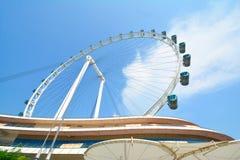 Σιγκαπούρη Flayer η γιγαντιαία ρόδα Ferris Στοκ εικόνα με δικαίωμα ελεύθερης χρήσης