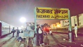 Σιδηροδρομικός σταθμός Faizabad στοκ φωτογραφίες με δικαίωμα ελεύθερης χρήσης