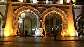 Σιδηροδρομικός σταθμός Rossio στη Λισσαβώνα φιλμ μικρού μήκους