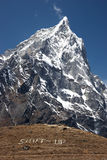 σιωπή του Νεπάλ βουνών μην&upsil Στοκ φωτογραφία με δικαίωμα ελεύθερης χρήσης