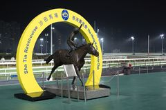Σιωπηλό άγαλμα χαλκού μάρτυρα Racecourse κασσίτερου της Sha Στοκ Εικόνες