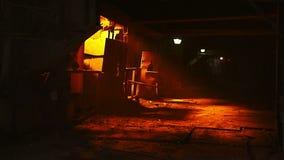 Σιδηρούχος μεταλλουργία φιλμ μικρού μήκους