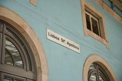 Σιδηροδρομικός σταθμός Λισσαβώνα Apolonia Santa Στοκ Εικόνα
