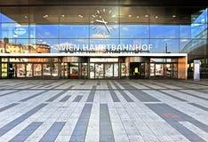 Σιδηροδρομικός σταθμός της Βιέννης Στοκ φωτογραφία με δικαίωμα ελεύθερης χρήσης