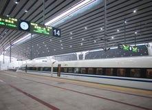 Σιδηροδρομικός σταθμός του Πεκίνου, ράγα υψηλής ταχύτητας Στοκ Εικόνες