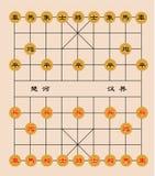 Σκάκι παραδοσιακού κινέζικου, διάνυσμα διανυσματική απεικόνιση