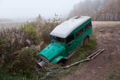 Σκάψτε ένα πλαϊνό carin Στοκ φωτογραφίες με δικαίωμα ελεύθερης χρήσης